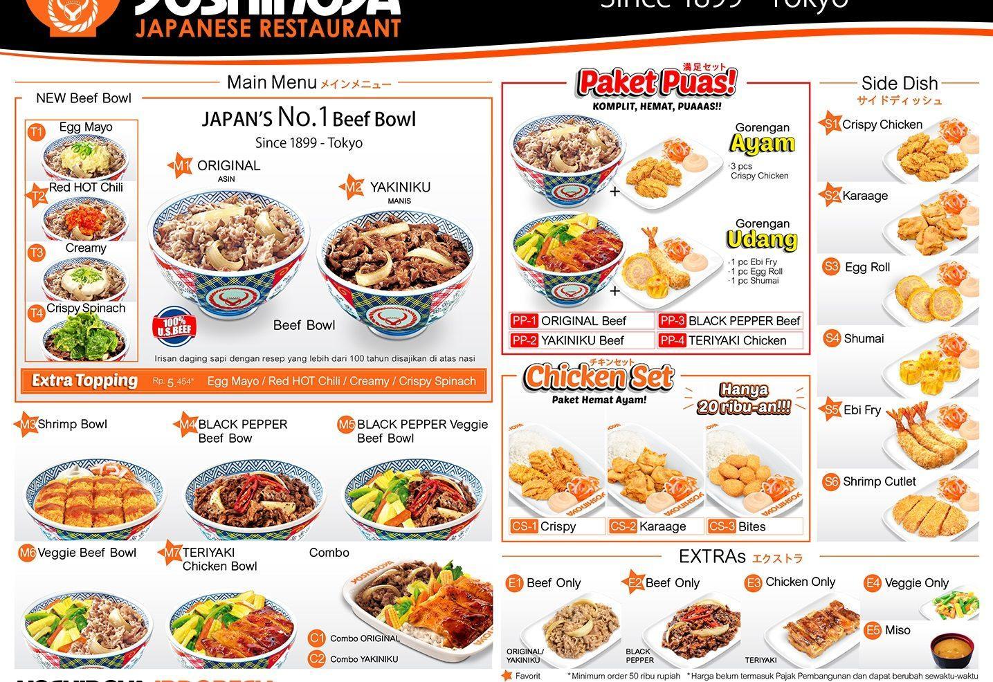 yoshinoya-menu