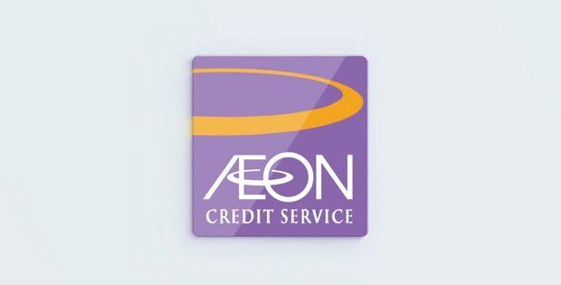 aeon-credit-service